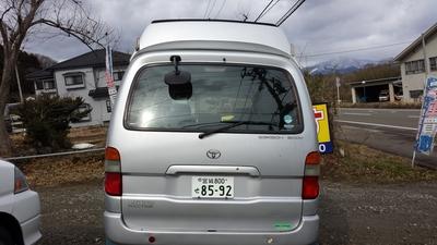 20140314_092140.jpg