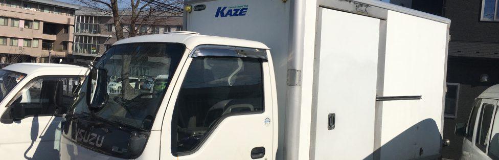 エルフ2tトラックの入庫です。